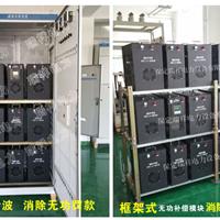 供应电能监测仪电能滤波无功补偿设备