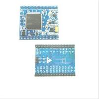 嵌入式網絡音頻模塊 深圳市優安宏新品首發