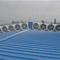 南通厂房降温系统,上海车间通风降温设备