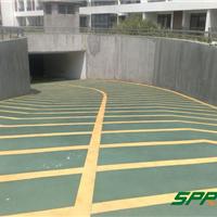 供应西安水泥基坡道无震动防滑材料