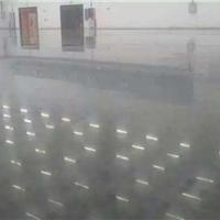 供应西安透明(彩色)混凝土密封固化剂地坪