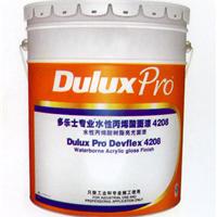供应多乐士专业水性丙烯酸面漆4208