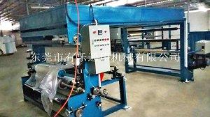 供应PVC印刷改色机 YL-YSP印刷改色机工厂
