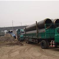 塑套钢保温直埋预制管执行标准