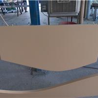 供应氟碳铝单板-1.5厚的铝单板多少钱一平方
