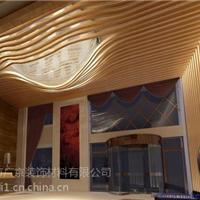 供应木纹U型铝方通 铝方通多少钱一米