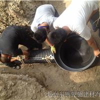 供应北京低价HAIJING牌污水雨水塑料检查井