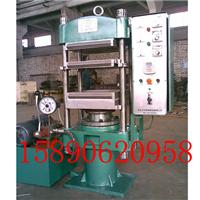 供应树脂砂轮硫化机 橡胶地垫硫化机