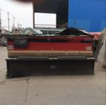 甘肃长江机床剪板机有限公司