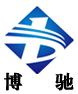 山东博驰耐磨材料股份有限公司