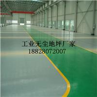 供应地下室地坪漆专卖;成都工业地坪漆特性