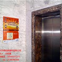 供应仿石材电梯套工厂