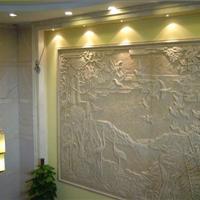 河南省酒店砂岩雕塑浮雕、人物砂岩背景墙
