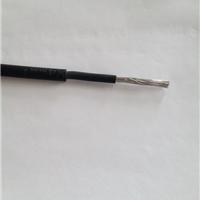 金友PV1-F1*2.5电力电缆