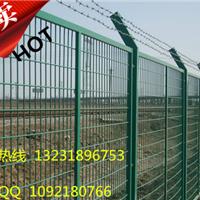 (推荐给您)四川广元铁路护栏网超低价格供