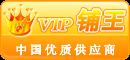 云南建兴塑胶管业有限公司