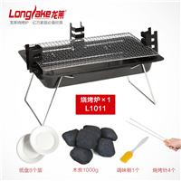 供应烧烤炉全套户外便携式简易烧烤架