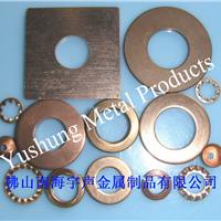 供应硅青铜垫圈,磷青铜垫圈,紫铜垫圈