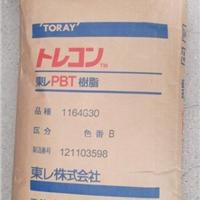 PBT塑胶原料台湾新光真空吸尘器元件原料