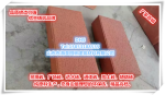 供应山东烧结砖陶土砖地面砖页岩砖景观砖