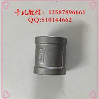 供应不锈钢内丝 外接头 优质内丝接头