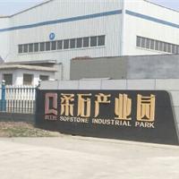 山东俏工匠新材料科技有限公司