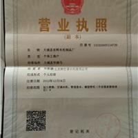 河北德苏曼保温材料有限公司