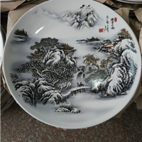 摆件礼品陶瓷纪念盘 陶瓷盘子订做价格