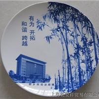 上海定做人像纪念盘 上海定做高档礼品盘子