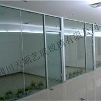 玻璃隔断出售