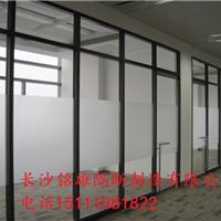 长沙办公高隔间,写字楼玻璃隔墙专业生产厂