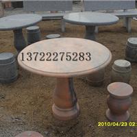 石雕石桌石凳 大理石石桌石椅庭院摆件