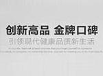 深圳市凯迪瑞门窗科技有限公司