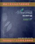 供应 韩国 HANYANG 韩阳 装饰贴膜 波音软片