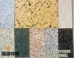简述软瓷-柔性面砖的施工流程