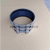 供应威海耐拓MF管道连接器(IMPA614151)