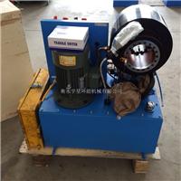 专业生产锁管机 扣压机 胶管扣压机