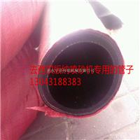 内径100mm喷砂机专用喷砂胶管 特磨橡胶管