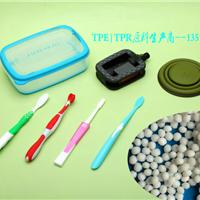 供应牙刷手柄专用TPR料 耐磨 环保无味