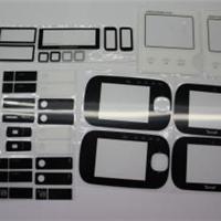 供应光学玻璃镜片加工临时粘接可水解胶