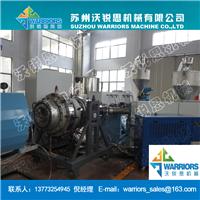 供应Φ110-315PE管材生产线设备