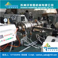 供应20-63PPR管材生产线设备