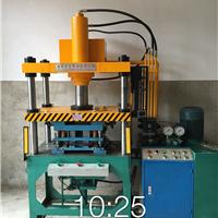 湘晟液压机械厂