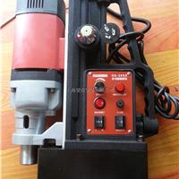 供应HS28RE磁力钻麻花钻空心钻开孔器