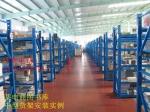 北京九州天成货架有限公司