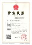 上海褐玉祥包装材料有限公司