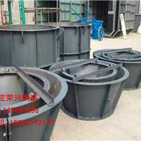 供应水泥检查井模具、井室钢模具、荣兴模具