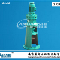 JBJ-1.5kw液体立式搅拌机絮凝反应搅拌机