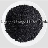 供应北京酒厂净水果壳活性炭