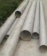 进口耐高温不锈钢管2900度厂家直销